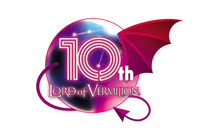 LORD of VERMILLION 10周年ロゴ